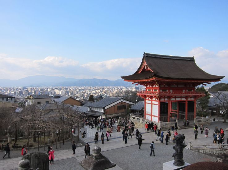 Kyoto from the top of a hill