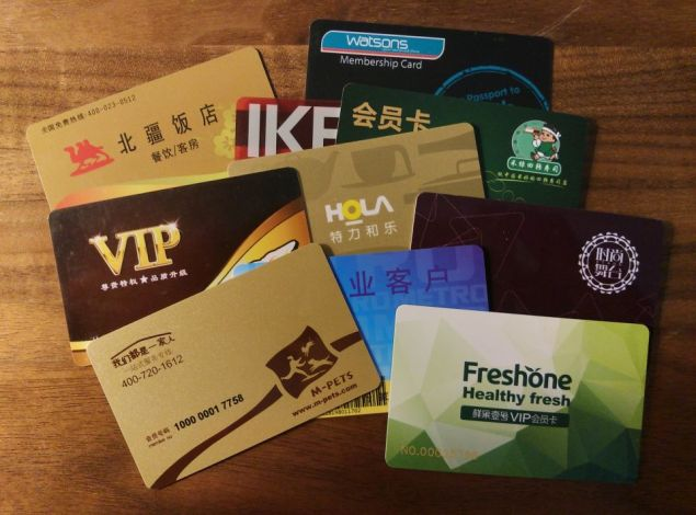 Some of the membership cards I have.